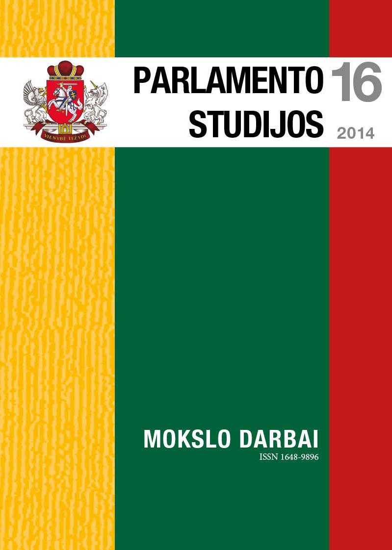 View No. 16 (2014)