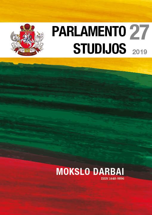 View No. 27 (2019)