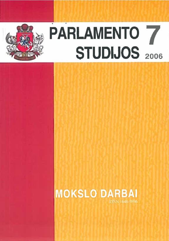 View No. 7 (2006)