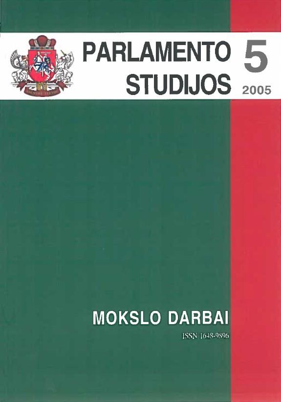 View No. 5 (2005)