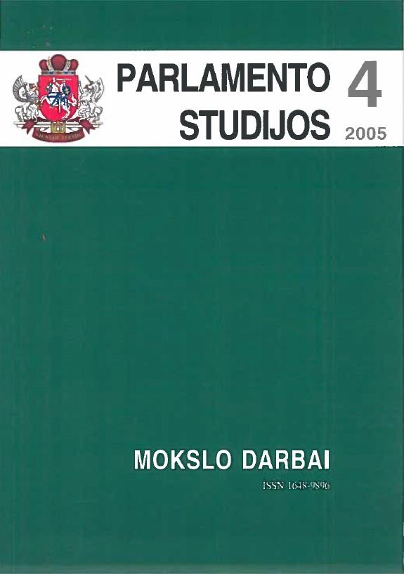 View No. 4 (2005)