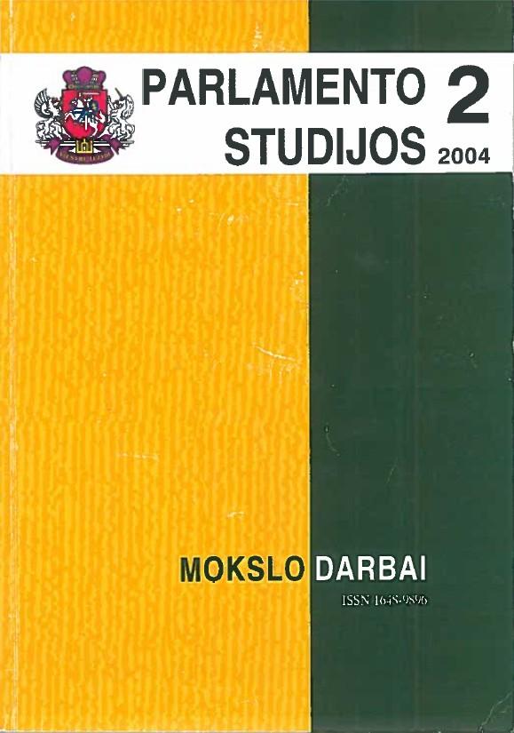 View No. 2 (2004)