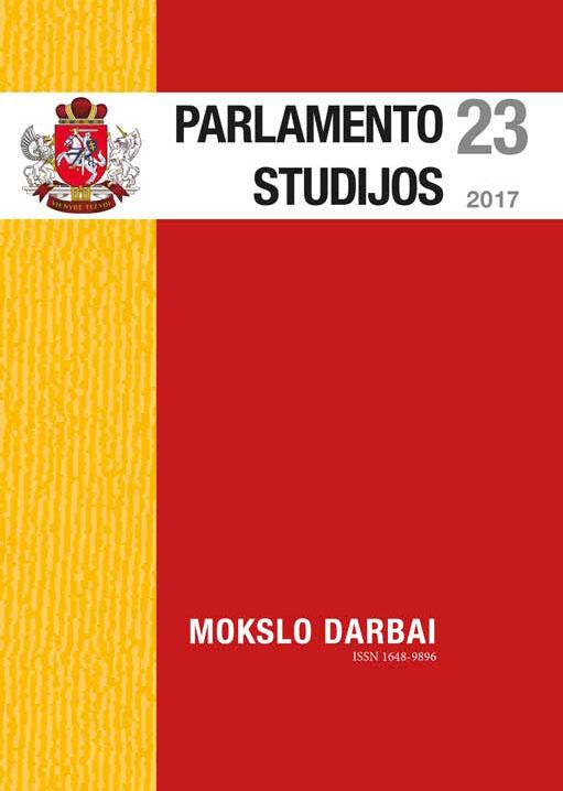 View No. 23 (2017)