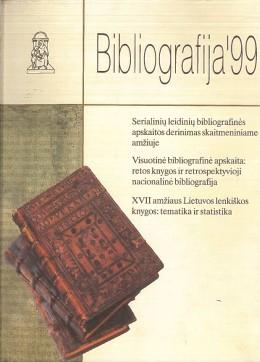 Bibliografija 1999