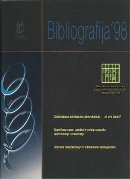 Bibliografija 1998
