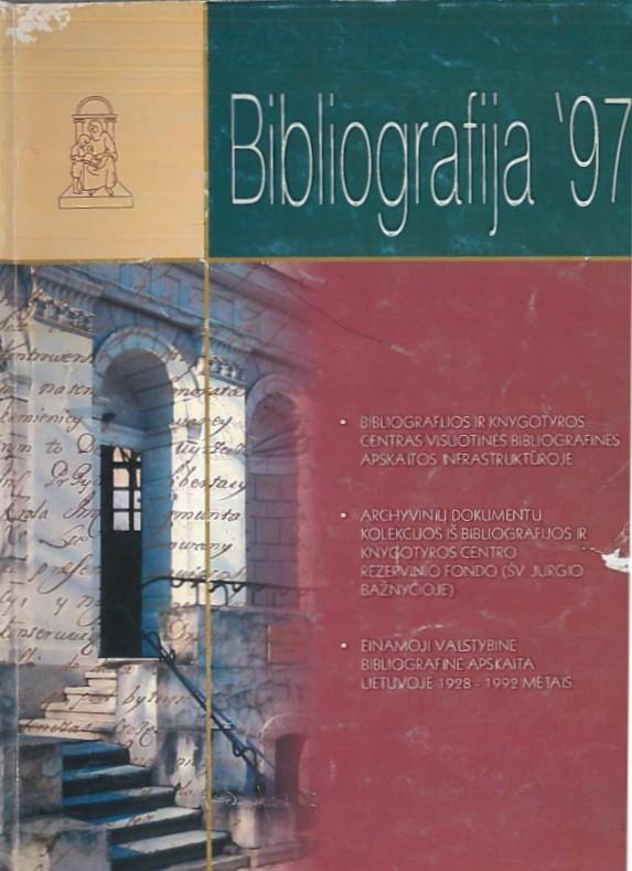 Bibliografija 1997