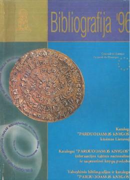 Bibliografija 1996