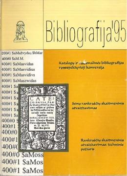 Bibliografija 1995
